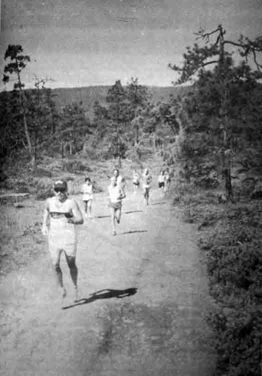 Moon Tree Run, June 14, 1990 run through botanical area